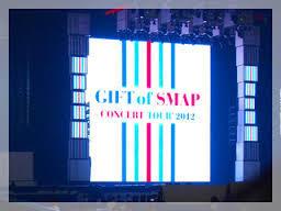 2013年のSMAPドームツアーデザイン.jpg