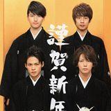 4人KAT-TUN.jpg