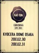 KAT-TUN 2013京セラドームコンサート.jpg