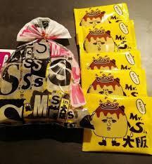 SMAPコンサートグッズ せんべい.jpg