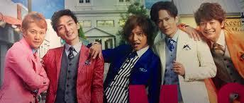 SMAP コンサートツアー.jpg